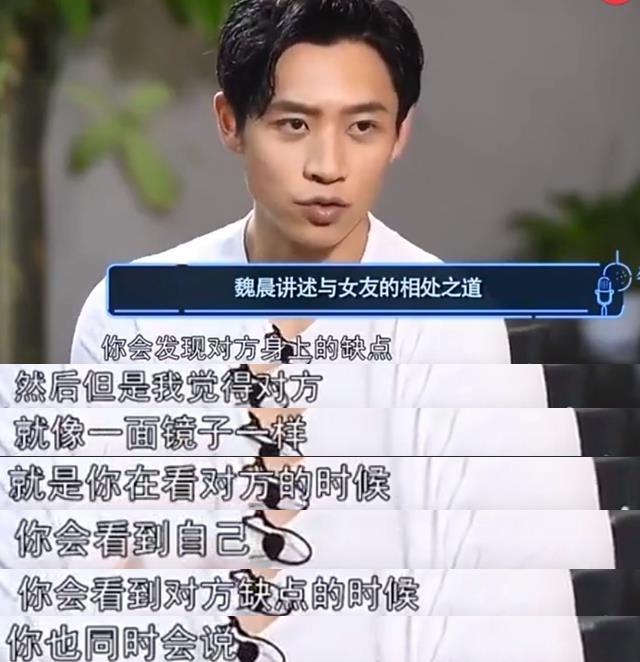 魏晨520官宣结婚,对象不是初恋女友,迎娶现任女友原因现实