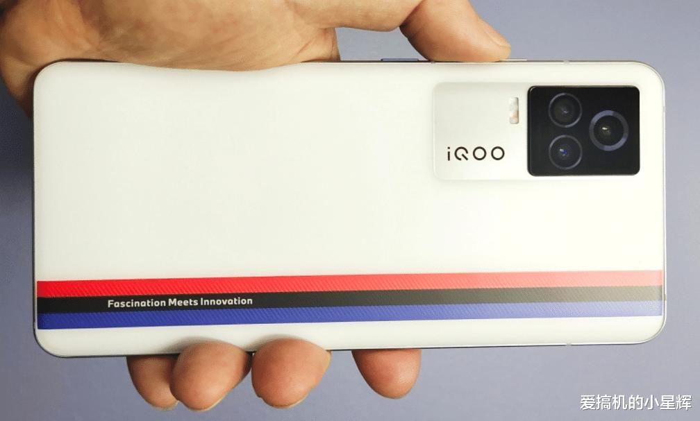 iQOO7和华为Nova8Pro谁更值得买? 好物评测 第2张