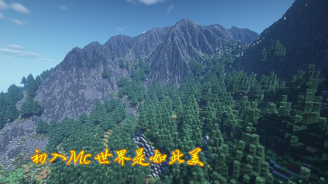 超级街头霸王4_我的世界:一片山林,一份情怀,一篇来自异维度的萌小新记载