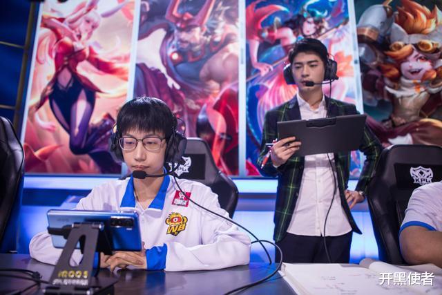 男男爱_如果这五位KPL选手组成一支战队,玩家:今年冠军全部被承包-第3张图片-游戏摸鱼怪
