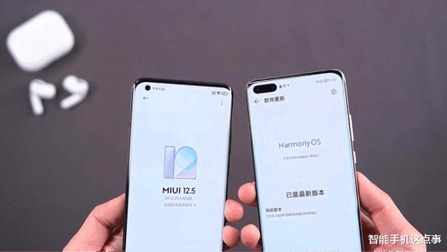 MIUI12.5和鸿蒙2 好物评测 第1张