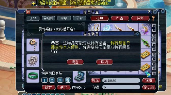 梦幻西游:50级摆摊号鉴定武器绝杀,关键时刻炸出双蓝字无级别!插图(1)