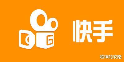 欢乐斗牛_快手游戏直播宣布这些人将入驻平台,网友:点进去就不想切板块
