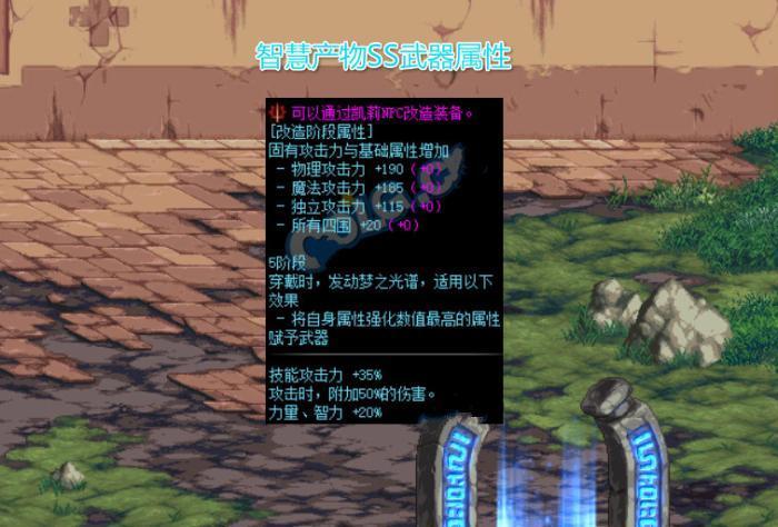 《【煜星娱乐平台怎么注册】DNF:韩服第一红眼出炉,手拿改造6智慧SS太刀,比肩增幅15武器》