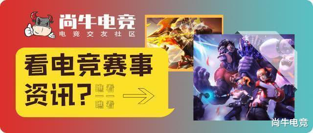 《【煜星娱乐主管】网曝uzi将以老板和选手身份复出,而IG极可能成为uzi的下家》