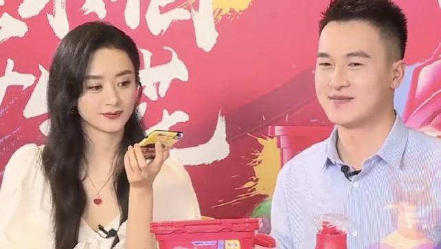 赵丽颖直播结束超开心,跟老公冯绍峰同时发博,暗戳戳撒糖?