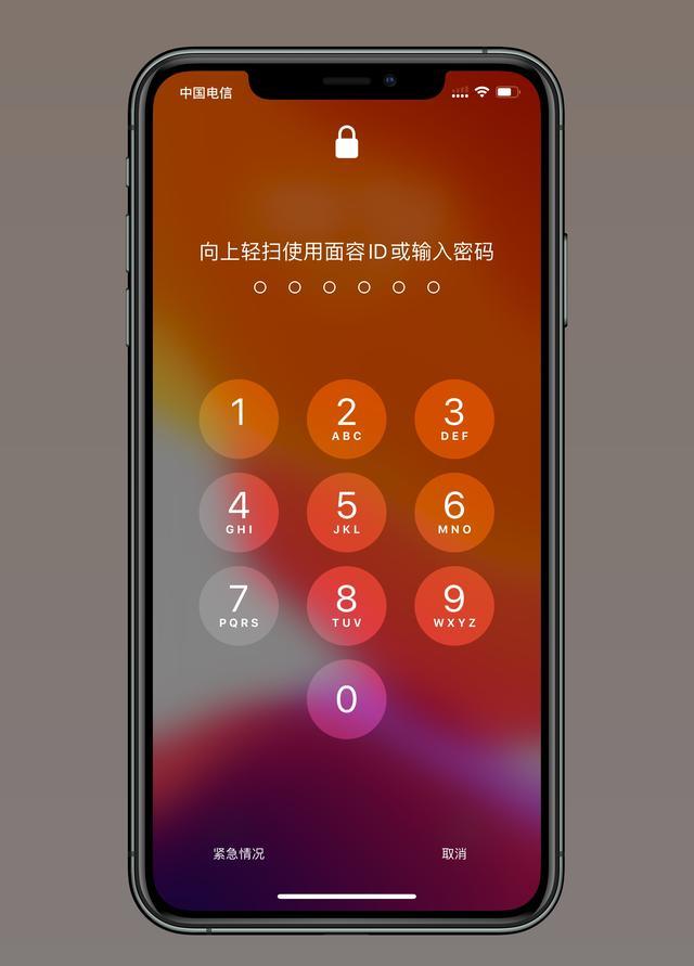 苹果ios13.5正式版本更新,可能是众多版本里面表现最好的一个!