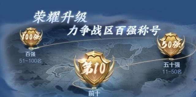 《【煜星平台手机版登陆】王者荣耀:S20更新爆料,对局内外开黑预约,战绩秀出荣耀称号!》