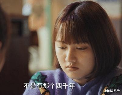 鞠婧祎也参演《二十不惑》了?看到她的出场方式后,网友:太讽刺