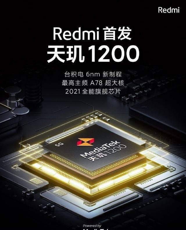 Redmi品牌即将推出首款电竞手机,用无法拒绝的价格将旗舰级 值得买吗 第2张