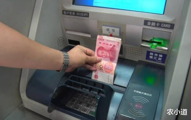 手里有这2类银行卡的,最好早点注销,不然是在给银行送钱