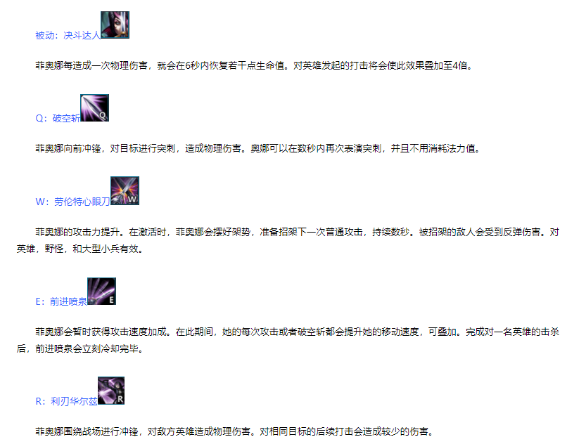 《【煜星娱乐平台首页】假如LOL老版英雄没重做,那他们打什么位置最好,剑姬穿甲中单!》