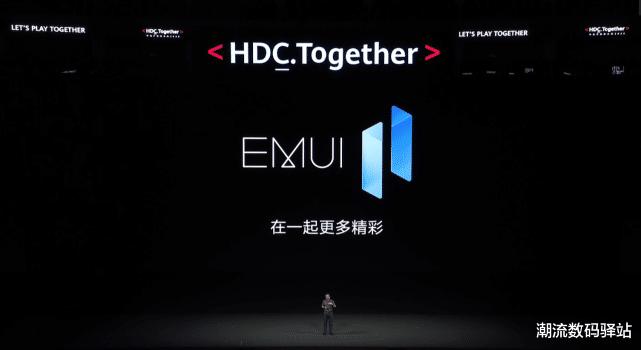 华为EMUI11系统开启内测,首批共计10款机型,P40系列领衔更新!