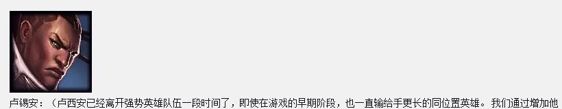 《【煜星娱乐官方登录平台】拳头又被打脸了?10.16版本Theshy被加强三次,IG或迎来三路摇摆》