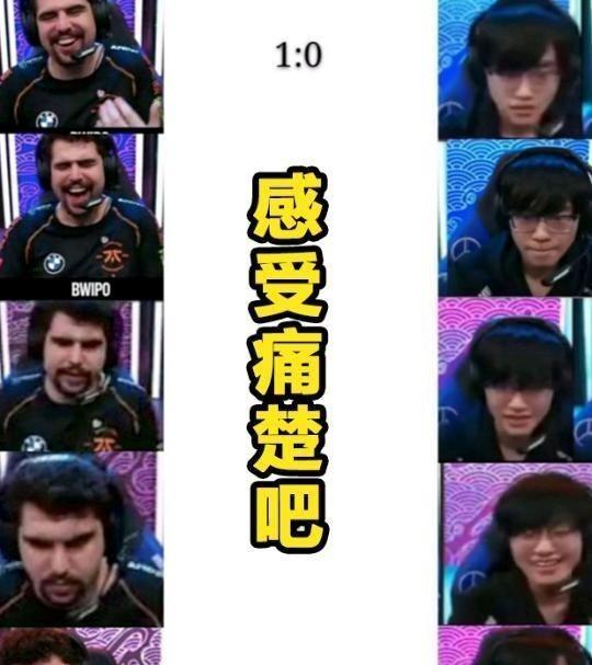 """九阴真经镇派武学_""""S10八强赛的悲欢图"""",FNC上单和对比K皇,管泽元对比长毛!"""