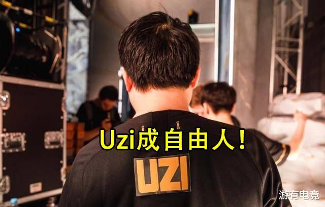 """《【煜星娱乐平台首页】""""GG,没了""""Uzi韩服名称让粉丝绝望,阿布称EDG会有大动作!》"""