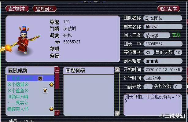 《【煜星娱乐平台怎么注册】梦幻西游:带龙卷套的龙宫玩家,没有攻修还学大唐靠平砍输出》