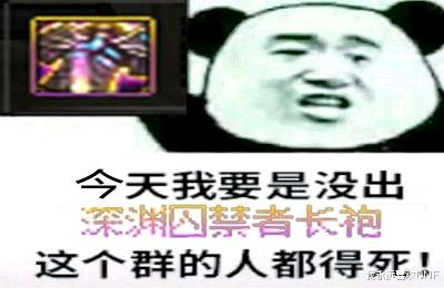 """《【煜星app注册】DNF商城更新:36块钱1000个引导石的""""七彩柱子礼包"""",就这?》"""