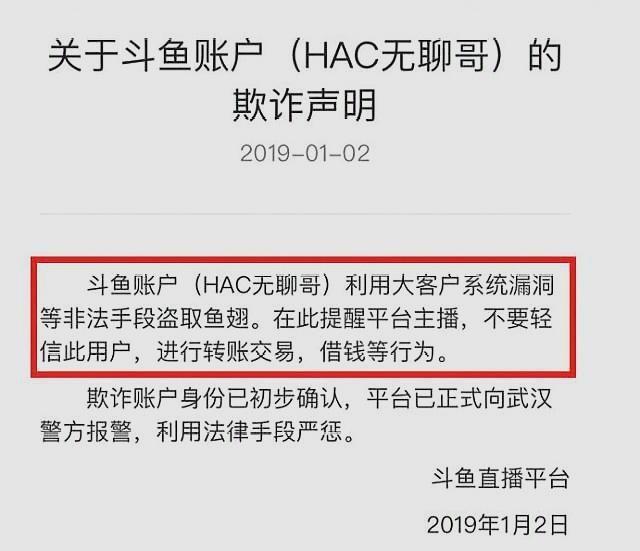 《【煜星平台官网注册】热血传奇:8L斗鱼复出?引得旭宝、PDD竞折腰?》