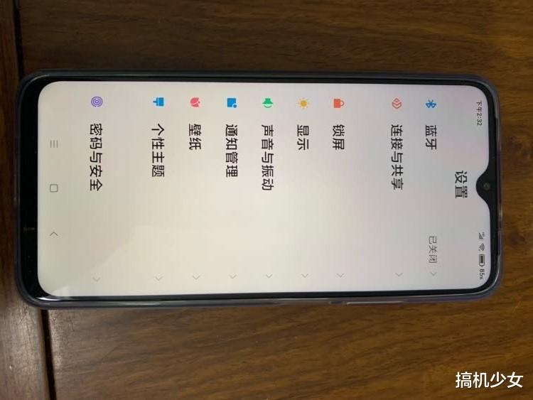 同比千元机市场上的5G手机,Note94G版在同内存下,确 数码科技 第4张