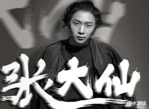 """魔兽世界中文视频网_虎牙""""五""""力全开,25名顶级主播同台竞技,为何没有大仙身影?"""