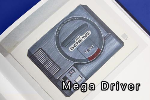 《【煜星代理注册】游戏机的进化之路,从插卡机到PS5,全息指日可待!》