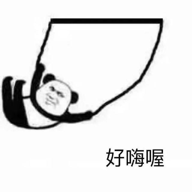 一梦江湖:白嫖时装怎么能错过!穿上这些衣服你就是最靓的崽!插图(1)