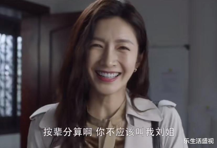 《三十而已》王漫妮在老家第一天上班,发现同事全是亲戚,想逃走