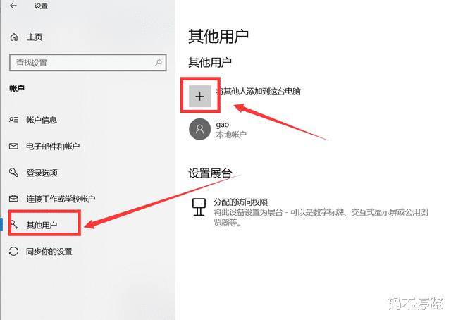 win10系统和华为手机为例 好物评测 第3张