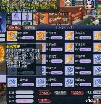 《【煜星在线登录注册】梦幻西游:梦幻第一女主播小龙女,宣布暂停直播,未来不会离开!》