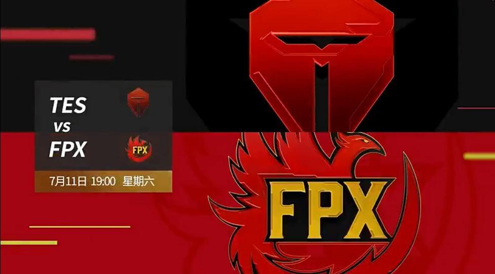 明天TES大战FPX,你觉得Knight跟Doinb谁才是LPL最强中单? lpl 每日推荐  第1张