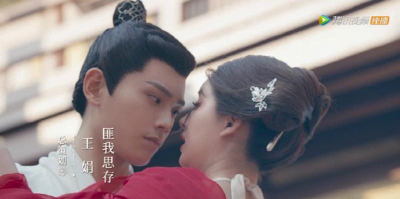 《传闻中的陈芊芊》前面有多甜,后面就有多虐?编剧亲自回应了!