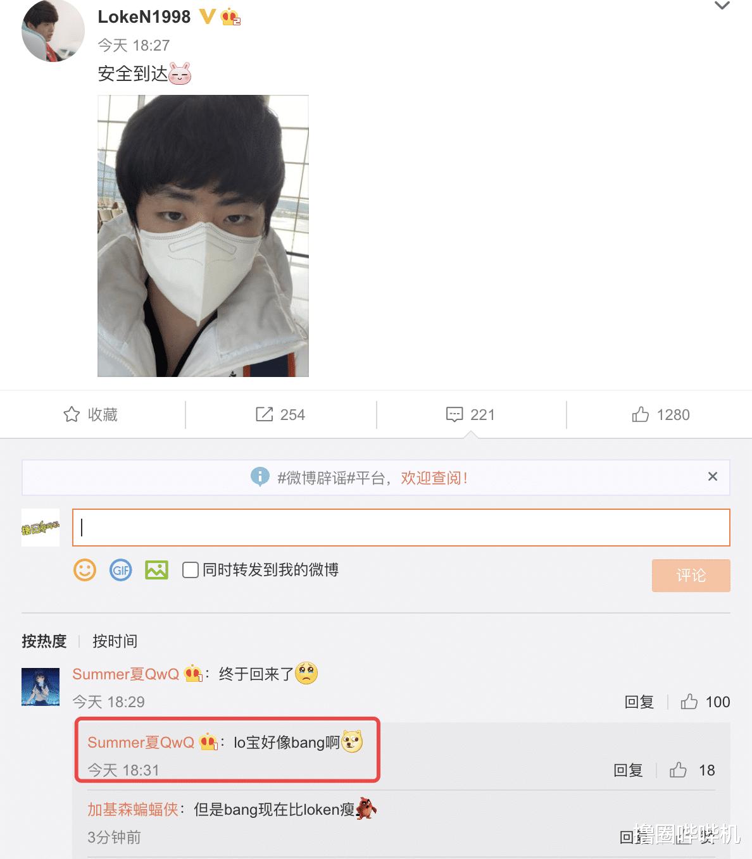 《【煜星娱乐注册平台官网】Loken韩国休假归来,微博发图报平安,Kanavi的评论很真实》