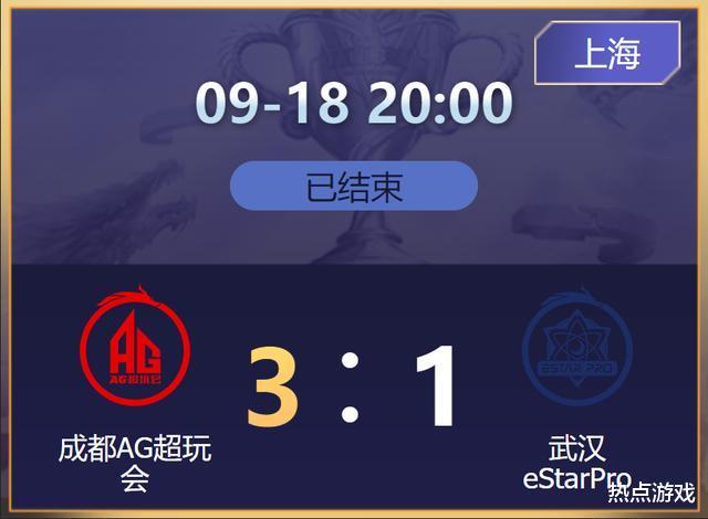 完美江湖官网_AG超玩会让1追3两连胜,光之换人实锤,11-0的七年被换下