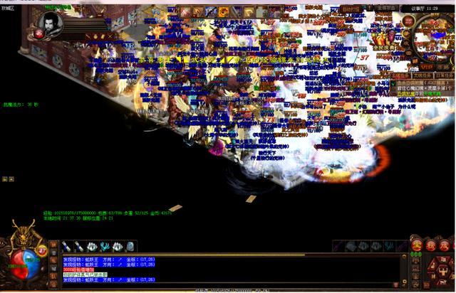《【煜星娱乐注册官网】当年传奇世界的三场史诗大战!法师行会毁天灭地,战士入场即爆!》