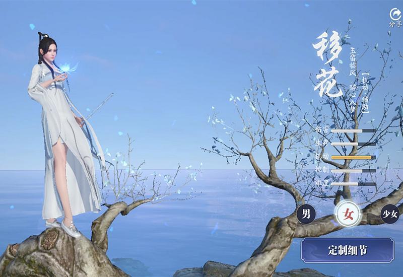 仙剑三修改器_手游试毒:备受期待的《天涯明月刀手游》,到底是好不好玩?