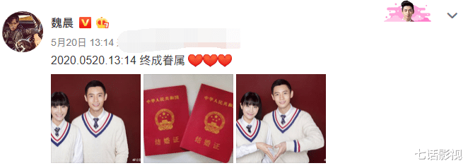 郑恺苗苗修成正果,王俊凯见证两人爱情,结婚照透露小秘密