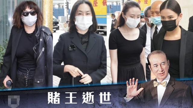 直击赌王丧礼第二天:窦骁跟三太母女继续现身,何超云穿着最时尚