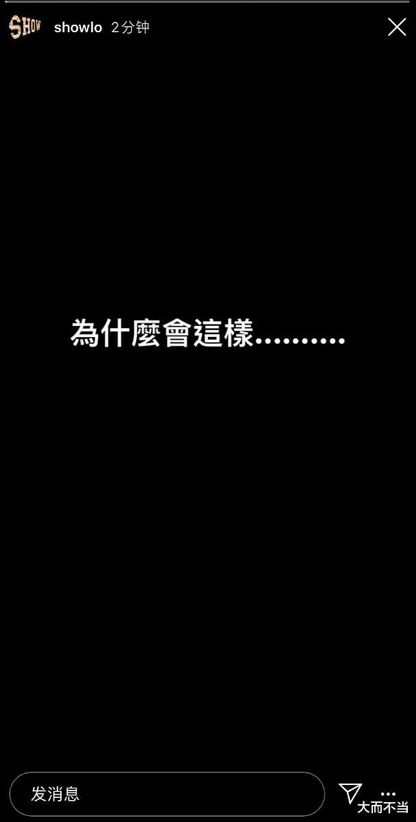 小鬼黄鸿升去世年仅36岁,与罗志祥13年恩怨终于划上句点