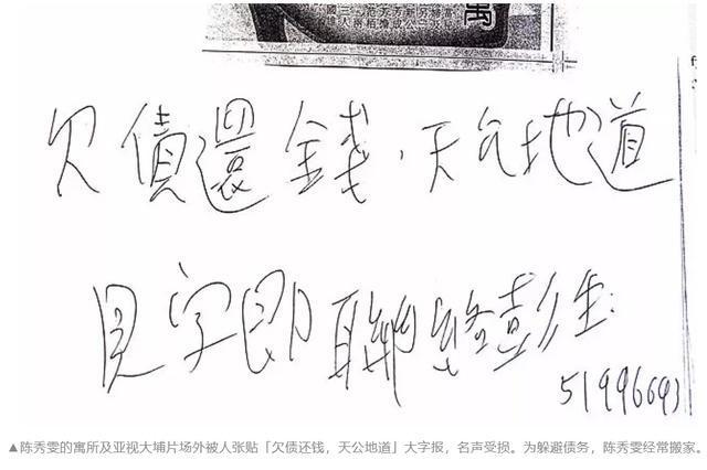 """""""亚视一姐""""陈秀雯:丈夫骗3000万不离婚,和妹妹断交逼儿子自闭"""