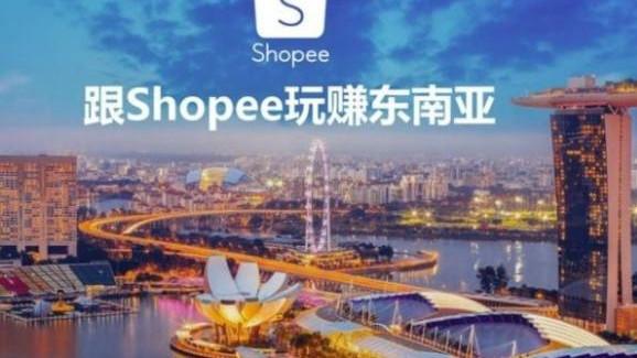 虾皮虾皮,台湾,平台,站点,经验