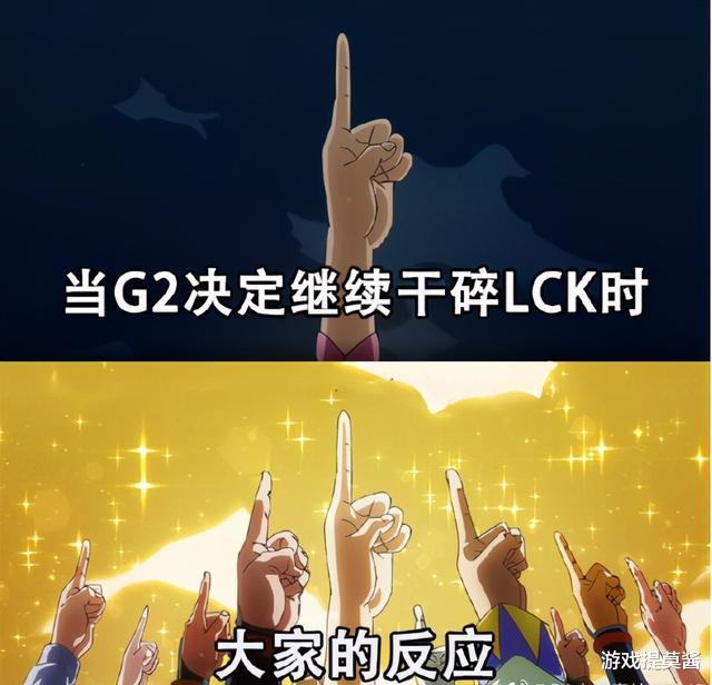 汤姆克兰西终结战争_G2干翻DWG,LPL表示奖励其最爱的世界赛亚军