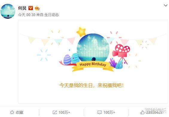 刘璇称呼何炅亲爱的老师,婚后7年一直记住他的恩情
