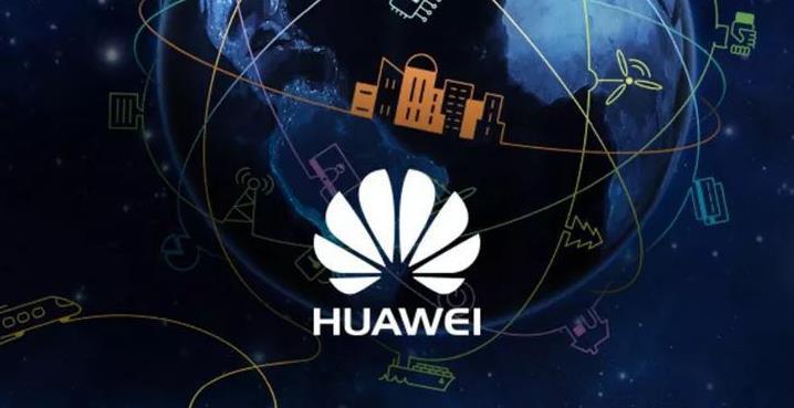 9月10日,华为新系统亮相!流畅度比肩苹果iOS,手机不再只是手机