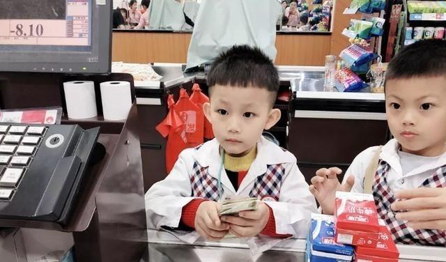 "qq飞车体验服怎么下载_5岁儿子问:为什么""安全套""总放在收银台,店员的解释堪称模范"