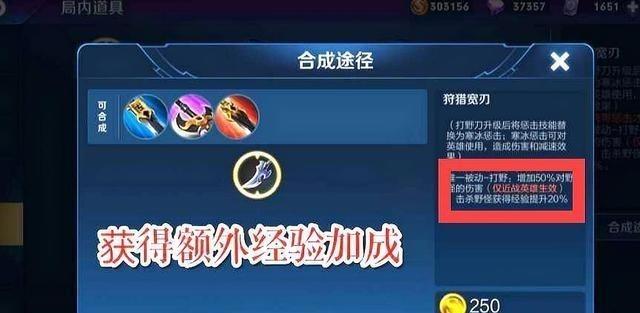 《【煜星平台登录入口】S20赛季打野刀增强,蓝领野王再加强,野核应该何去何从?》