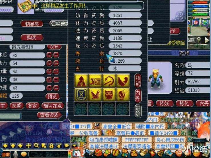 《【煜星平台怎么注册】梦幻西游:8技能鼠先锋打全红,这是不是所有五开的梦想?》