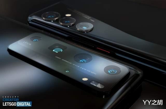 华为P50系列将全球首发液态镜头技术 好物评测 第3张