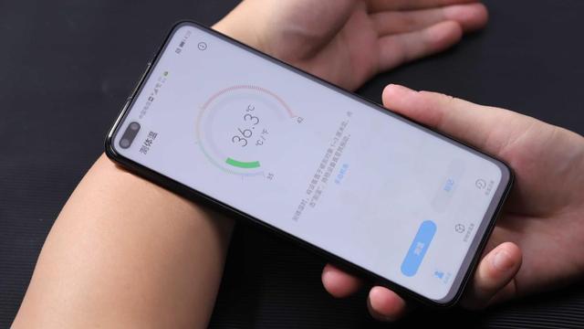 荣耀Play4 Pro评测:行业首发红外测温,更酷玩的5G手机