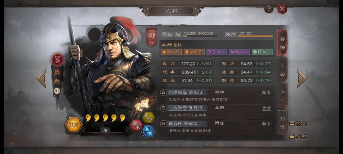 泡泡战士僵尸bug_三国志战略版:吴国唯一真神,周泰为何成为吴骑吴象的不二之选?